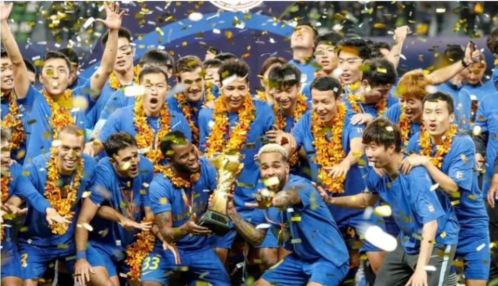 Šok: Ugašen kineski klub koji je osvojio titulu prije tri mjeseca, šta će biti sa Interom?!