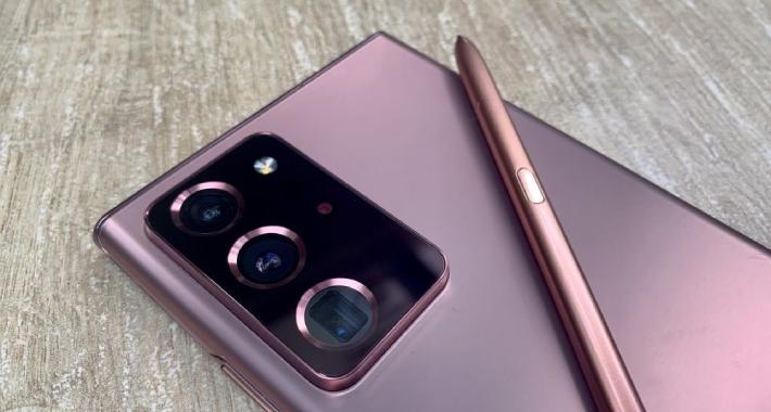 Samsung obradovao korisnike nekih starijih Galaxy uređaja